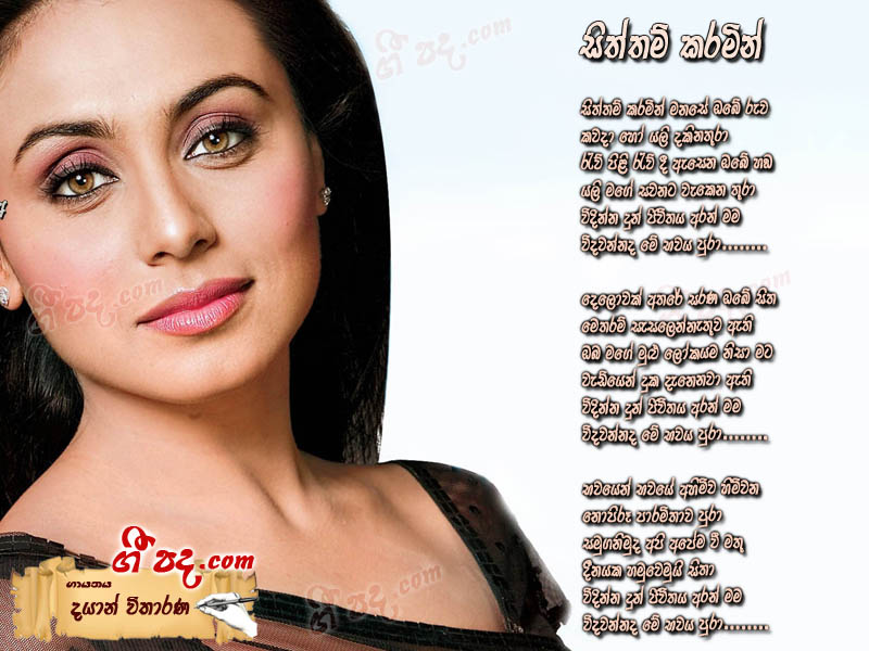 Sinhala Guitar ChordsSinhala Songs ChordsGuitar Tabs